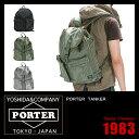 吉田カバン ポーター タンカー リュック リュックサック メンズ レディース PORTER 622-09312