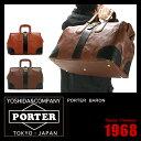 吉田カバン ポーター バロン ボストンバッグ 革 本革 レザー 旅行カバン ゴルフバッグ PORTER 206-02655