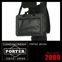吉田カバン ポーター デバイス ビジネスバッグ メンズ 自立 防水 2WAY ブリーフケース A4 PORTER 645-09259