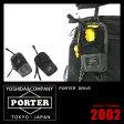 吉田カバン ポーター ドライブ ポーチ ウエストポーチ スマホケース デジカメ 携帯 PORTER 635-06829