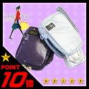 【生産終了品・在庫限り】吉田カバン ポーター ポーターガール ボンボン ポーチ マルチポーチ レディース PORTER GIRL 736-08149