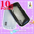   PORTER GIRL BONBON736-0815010_RCP10P06may13