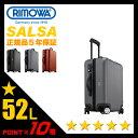 リモワ/サルサ/スーツケース/52L【RIMOWA SALSA】【83456】【83856】【87556】【軽量】【日本正規品】【M サイズ】【中型】【リモア】【ポイント10倍】【送料無料】【RCP】