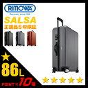 リモワ/サルサ/スーツケース86L【RIMOWA SALSA】【83470】【83870】【87570】【軽量】【日本正規品】【大型】【L サイズ】【リモア】【ポイント10倍】【送料無料】【RCP】