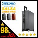 リモワ/サルサ/スーツケース/98L【RIMOWA SALSA】【83473】【83873】【87573】【日本正規品】【軽量】【大型】【L サイズ】【リモア】【ポイント10倍】【送料無料】【RCP】