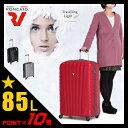 ロンカート スーツケース85L 超軽量 ジップ ファスナー RONCATO5072 キャリーケース キャリーバッグ