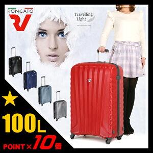 スーツケース ファスナー キャリーケース キャリーバッグ