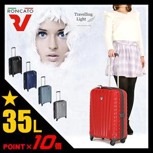 スーツケース 持ち込み ファスナー キャリーケース キャリーバッグ