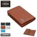 吉田カバン ポーター カレント 名刺入れ カードケース メンズ ブランド 薄い 薄型 本革 PORTER 052-02207