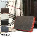【楽天カード33倍(最大)|1/25限定】【在庫限り】キャサリンハムネット 名刺入れ 本革 カードケース メンズ レディース KATHARINE HAMNETT 490-51909