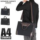 キャサリンハムネット ビジネスバッグ ブリーフケース 2WAY A4 タフ KATHARINE HAMNETT 490-7851 メンズ レディース ママ割