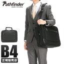 【楽天カードP14倍★7/16(火)23:59まで】パスファインダー ビジネスバッグ 2WAY レボリューションXT Pathfinder PF6804B バリスティックナイロン