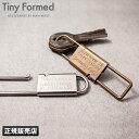 【楽天カードP11倍|10/20(日)限定】【ネコポス選択で送料無料】 Tiny Formed キーホルダー key shackle TM-02