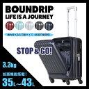 バウンドリップ スーツケース 機内持ち込み 拡張 フロントポケット ストッパー 35L〜43L BD33 ママ割