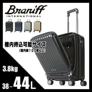 ブラニフ スーツケース キャリー キャリーバッグ 持ち込み ポケット