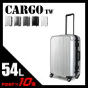 トリオ カーゴ TW スーツケース 54L TRIO CAGO TW228N キャリーケース キャリーバッグ