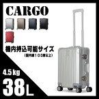 トリオ カーゴ ジェットセッター アルミ スーツケース 38L 機内持ち込み TRIO CARGO JET SETTER AMW-120 キャリーケース キャリーバッグ