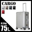 トリオ カーゴ ジェットセッター アルミ スーツケース 75L TRIO CARGO JET SETTER AMW-126 キャリーケース キャリーバッグ