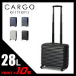 トリオ カーゴ エアートランス ビジネスキャリーケース 28L 出張 機内持ち込み ビジネスバッグ TRIO CARGO airtrans CAT-353N