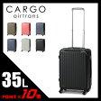トリオ カーゴ エアートランス スーツケース 35L 機内持ち込み 日本正規品2年保証 TRIO CARGO airtrans CAT-553N