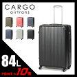 ★9/29(木)11:59〆ワンエントリーでP12倍!トリオ カーゴ エアートランス スーツケース 84L TRIO CARGO airtrans CAT-733N キャリーケース キャリーバッグ 10P28Sep16