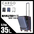 トリオ カーゴ エアートランス スーツケース 35L 機内持ち込み ポケット TRIO CARGO airtrans CAT-423FP キャリーケース キャリーバッグ