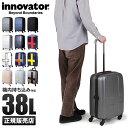 イノベーター ホライゾン スーツケース キャリーケース 38L 機内持ち込み 軽量 4輪 INNOVATOR INV-48