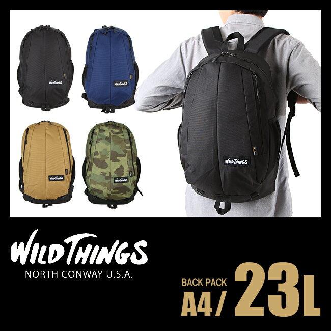 ワイルドシングス デイパック 23L WT-380-0003