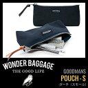 ワンダーバゲージ ペンケース 大容量 ポーチ 大人 メンズ レディース バッグインバッグ グッドマンズ バリスターナイロン バリスティクナイロン 日本製 WONDER BAGGAGE WB-A-007