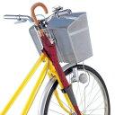 日本製 サイクル 傘ロック(雨傘・日傘、自転車本体などは付属しません) (自転車アクセサリー、雨傘グッズ、傘ホルダー、梅雨対策)..