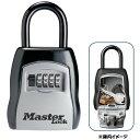 Master Lock マスターロック ダイヤル式キーセーフ 850030 【送料無料】(キーホルダー、キーケース、カギ・鍵収納)