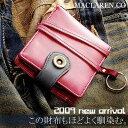 ショッピングマクラーレン MC-0606MACLAREN.coクラシックレザーショートウォレット 【送料無料】(二つ折り財布、ウォレット)