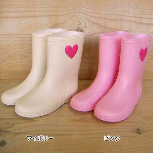 雨の日を楽しむハートワッペンレインブーツ<ベビー・キッズ>(1315501)(子供靴、キッズシューズ