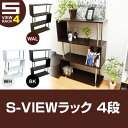 S-VIEW ラック 4段 BK/WAL/WH FB-S04...