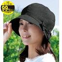 ショッピング熱中症 軽量ふんわり小顔UV帽子 【送料無料】 (ファッション、帽子、ハット、キャップ、紫外線対策、熱中症対策)como-1057352