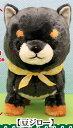豆しば三兄弟BIG 豆ジロー 32cm ●● 【送料無料】(イヌ、いぬ、柴犬、ドッグ、人形、玩具、おもちゃ、ぬいぐるみ、キャラクターグッズ)