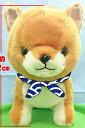 豆しば三兄弟BIG 豆太郎 32cm ●● 【送料無料】(イヌ、いぬ、柴犬、ドッグ、人形、玩具、おも