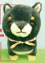 豆しば三兄弟ST 豆ジロー 16cm●● (イヌ、いぬ、柴犬、ドッグ、人形、玩具、おもちゃ、ぬいぐるみ、キャラクターグッズ)
