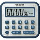 タニタ 長時間タイマーブルーTD375BL/【送料無料】(キッチンタイマー、アラーム、タイマー)