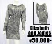 【Elizabeth and James/エリザベス・アンド・ジェームス】 ストライプニットドレス(グレー・GRY)/レディース【インポート】【セレカジ】【正規品】