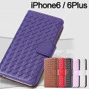 iPhone6 ケース iPhone6Plus ケース Xp...