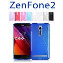 Zenfone2 ケース ソフトケース TPU シリコンケース カバー Zenfone2 Laser ケース Zenfone Selfie Max Go エイスース ゼンフォン セルフィー スマートフォン PUP