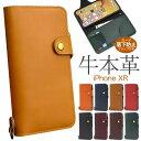 iPhone XR ケース 手帳型 牛本革 アイフォン テンアール カバー スマホケース