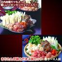 【送料無料】秋田比内や 比内地鶏 きりたんぽ鍋セット(3〜4人前)+だまこ鍋セット