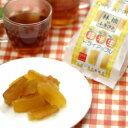 【送料込み】上ボシ武内製飴所 超半生ドライアップル 林檎のふるさと4袋入り 産地直送