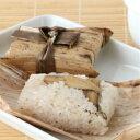鈴木水産 御献上はたはたちまき・一段重 しょっつる風味(3個入) 産地直送