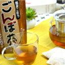 白神屋 ごぼう茶20g(2g×10包)×12袋 産地直送