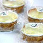 【送料無料】木村商店 海鮮マカロニグラタン 4個セット 産地直送