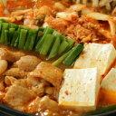 やまなか家 激旨豚ホルモン鍋 〆の麺付 (2〜3人前) K4-006 産地直送