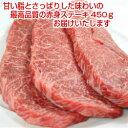 【ふるさと納税】高級米食べ比べ 岩手県奥州市産 ひとめぼれ2kg&金色の風2kg[AC37]